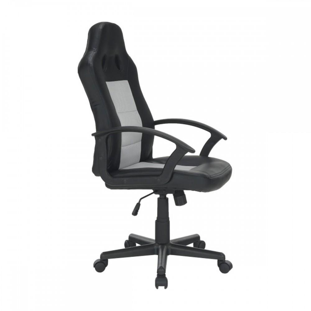 LANDON Irodai szék, műbőr fekete szürke hálószövet | Gemini